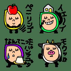 B&B☆ダジャレ最高♪