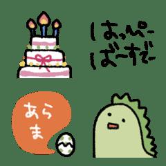 ゆる恐竜♡落書き♡絵文字