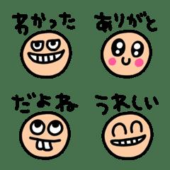 riekimのセリフつき顔絵文字