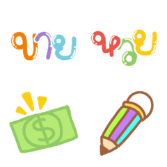 Money and lottery emoji 2