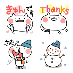 ■毎日もちねこサン7■秋冬2020