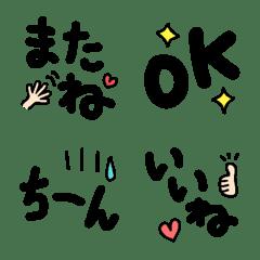 シンプルな文字の絵文字