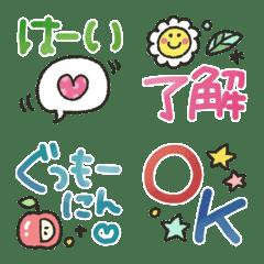 シンプル★カラフル文字入り