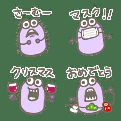 紫豆子の「冬」絵文字。