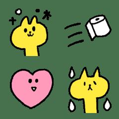黄色いネコ2