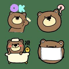 クマの絵文字♡日常生活で使える絵文字