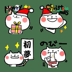 ■毎日もちねこサン9■クリスマス&お正月