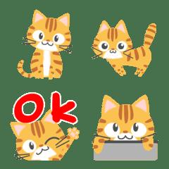 会話で使おう!茶トラ猫の可愛い♡絵文字
