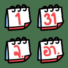 Calendar cute day emoji