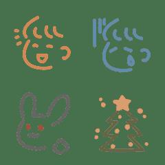 くすみカラーの大人シンプル絵文字