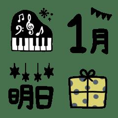 【simpleモノクロ*1月〜12月絵文字】