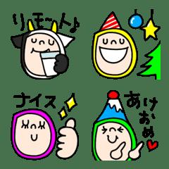カラフルな人達☆2