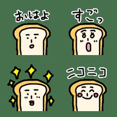 食パンくんの文字付き絵文字