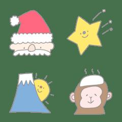 【冬】使えるほっこりやさしい大人の絵文字