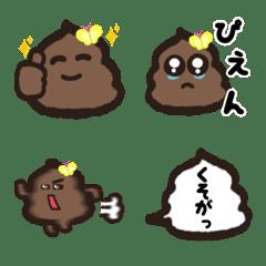 うんこちゃんとくまの絵文字2(うんこ多め