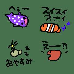 すきなもの図鑑
