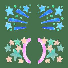 キラキラ星♥️フレーム