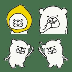 しろくまさん絵文字3