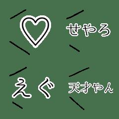 ほぼ関西弁シンプルリアクション
