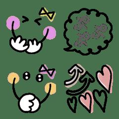 オトナ可愛い使える絵文字3
