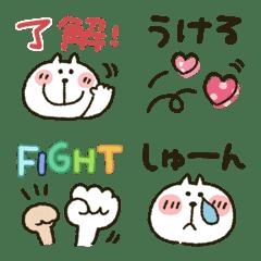 シンプル★文字入り2