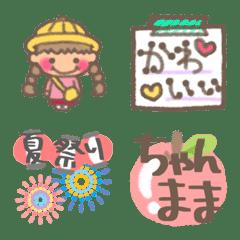 幼稚園&保育園のかわいい絵文字
