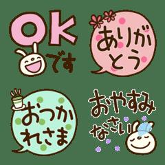 てるてるうさぎ☆敬語絵文字