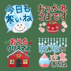 水彩えほん【冬言葉編】絵文字