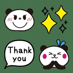 大人可愛い♡パンダ絵文字