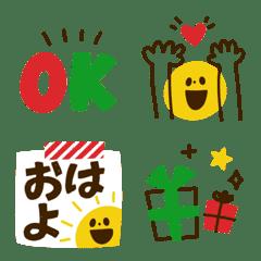 大人かわいいシンプル絵文字★クリスマス★