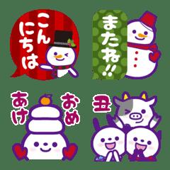 ★スノーマン★ver.2★クリスマス&お正月