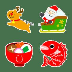 クリスマス&お正月♪カラフル♡笑顔絵文字