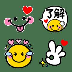 かわいいミックス♡絵文字