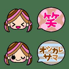 ピンクxミルクティーな女の子♡