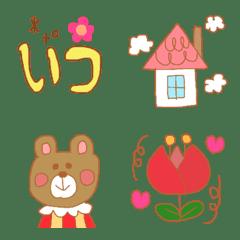 ゆるかわ おかゆどん絵文字(シンプル)