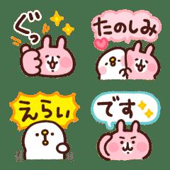 カナヘイのピスケ&うさぎ絵文字 フキダシ