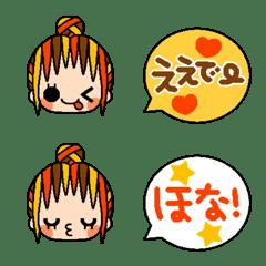 オレンジx関西弁の女の子♡