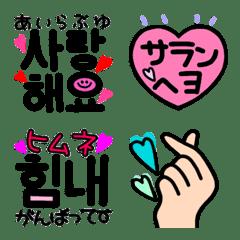 かわいくて使いやすい韓国系な絵文字5