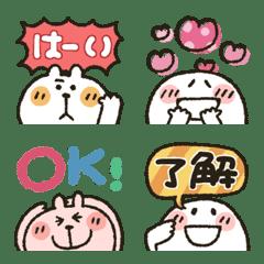 まるぴ★くまぴ★うさぴコラボ絵文字3