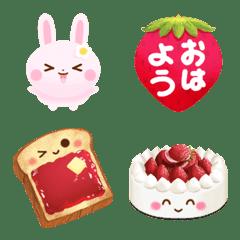 苺の絵文字