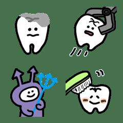 歯たちの絵文字