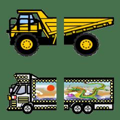 繋がる乗り物絵文字その3、トラック特集