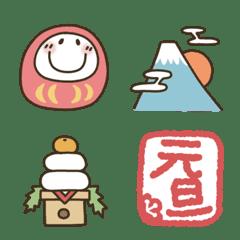 まるぴ★お正月【再販】