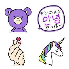 41chの韓国語*絵文字