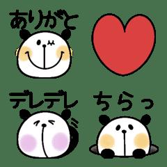 ゆるゆるパンダ☆文字付き絵文字