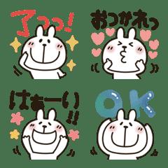 うさぴ★文字入り【再販】