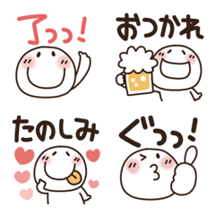 まるぴ★文字付絵文字【再販】