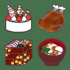 クリスマス&お正月ごちそう絵文字