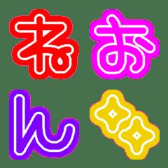 ネオン☆デコ文字
