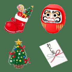 クリスマス☆お正月☆大晦日☆誕生日♡